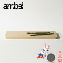 日本ambai 銀杏二十五 36-小泉誠 日本製