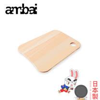 日本ambai 土佐板 台形S-小泉誠 日本製