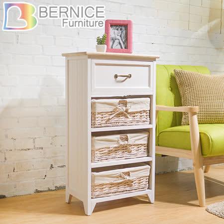 Bernice-艾維多功能一抽三籃收納櫃/電話櫃