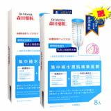 【買一送一】 森田藥粧集中補水潤肌精華面膜10入