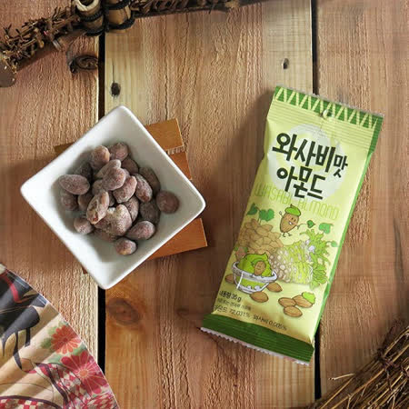 【Tom's Wasabi Almond】芥末杏仁堅果