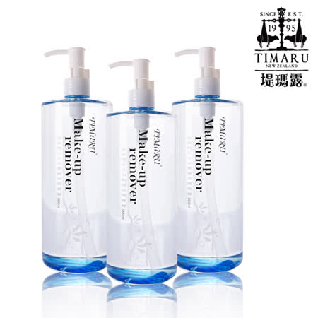 Timaru 堤瑪露 深層卸妝油-海洋潔淨500ml (3入特價組)