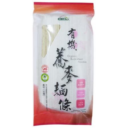 [統一生機]有機蕎麥麵條(300g)