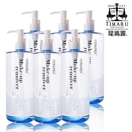 Timaru 堤瑪露 深層卸妝油-海洋潔淨500ml (6入團購組)