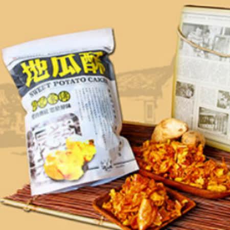 台東【楊記】地瓜酥(470g/盒)