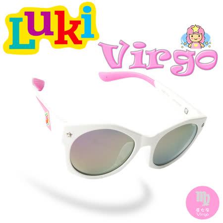 LUKI Virgo 兒童安全偏光太陽眼鏡