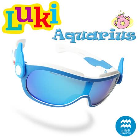 LUKI Aquarius 兒童安全偏光太陽眼鏡