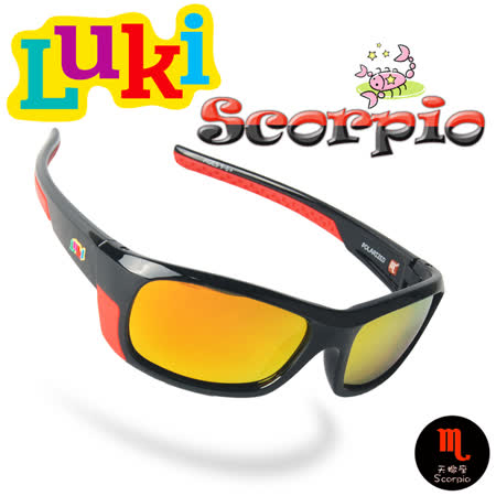 LUKI Scorpio 兒童安全偏光太陽眼鏡