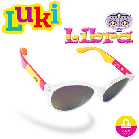 LUKI Libra 兒童安全偏光太陽眼鏡