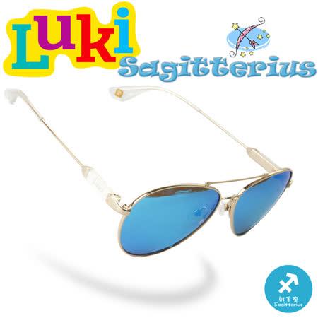 LUKI Sagittarius 兒童安全偏光太陽眼鏡