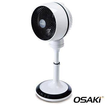 OSAKi OSAKi 立體3D全自動擺頭直立式循環扇 OS-VK100