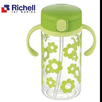 Richell 利其爾 喝水杯