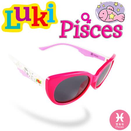 LUKI Pisces girl 兒童安全偏光運動太陽眼鏡