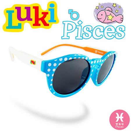 LUKI Pisces boy 兒童安全偏光太陽眼鏡