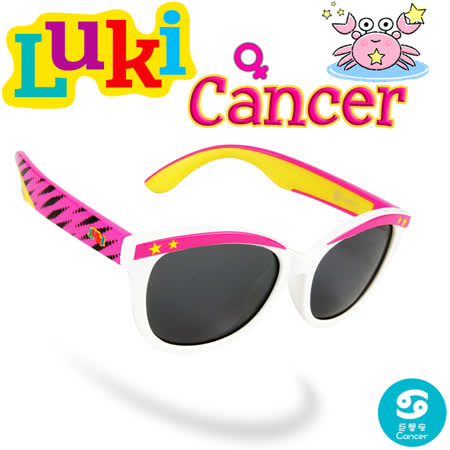 LUKI Cancer Girl 兒童安全偏光運動太陽眼鏡