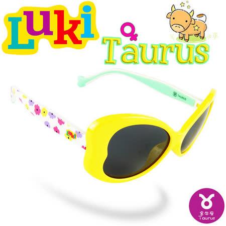 LUKI Taurus girl 兒童安全偏光太陽眼鏡