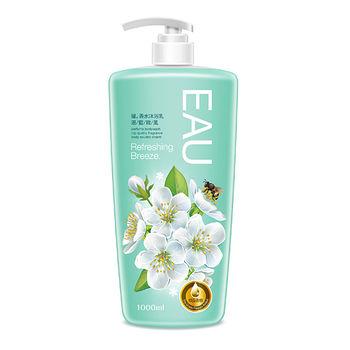 ★買一送一★EAU耀香水沐浴乳1000ml-湛藍微風