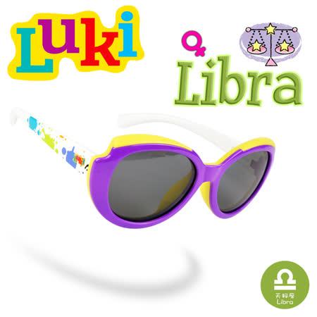 LUKI Libra girl 兒童安全偏光太陽眼鏡