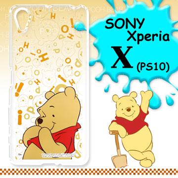 迪士尼授權正版 SONY Xperia X / PS10 大頭背景系列透明軟式手機殼(摀嘴維尼)