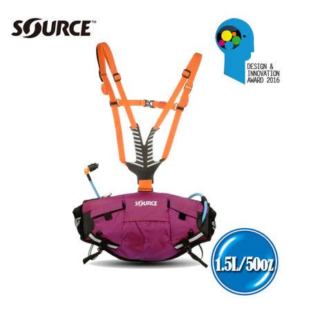 以色列SOURCE水袋腰包Hipster20527A7015 (1.5L) 紫色