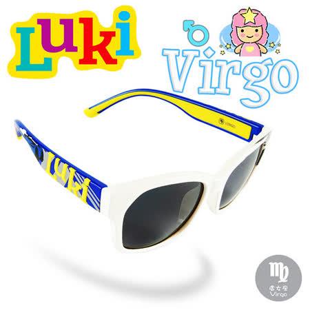 LUKI Virgo boy 兒童安全偏光運動太陽眼鏡
