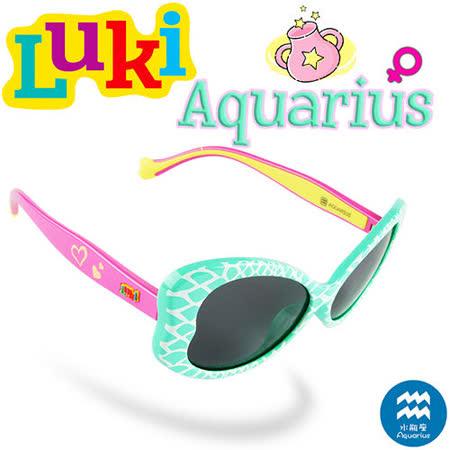 LUKI Aquarius girl 兒童安全偏光太陽眼鏡