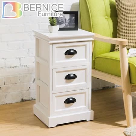 Bernice-羅德多功能五抽原木收納櫃/縫隙櫃