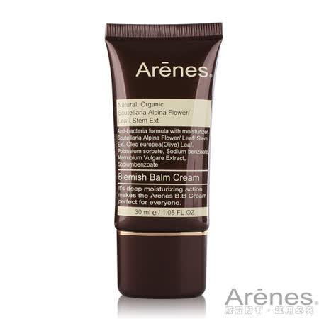 Arenes天然礦物防水柔焦粉底液(30ml)