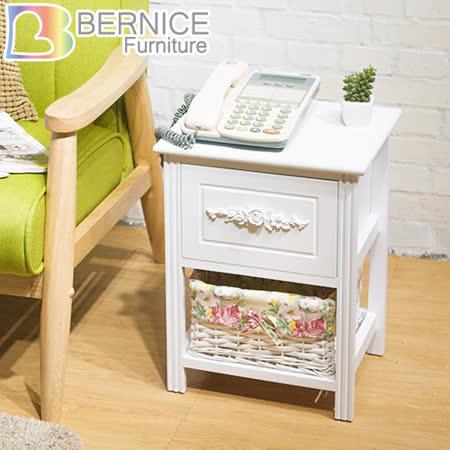 Bernice-莉亞鄉村風一抽一籃收納櫃/床頭櫃