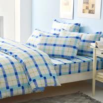 LAMINA 經典格紋-藍 三件式床包組(加大)
