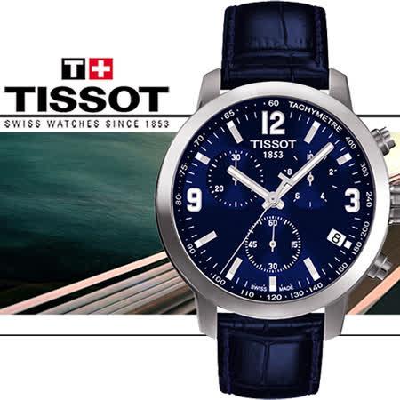 TISSOT PRC 200 競速時尚三眼計時男用皮帶腕錶-藍/42mm/T0554171604700