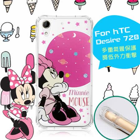 迪士尼授權正版 HTC Desire 728 / D728x 空壓安全保護套(米妮)