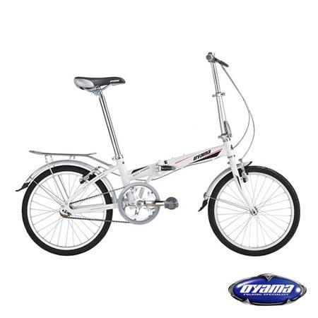 【OYAMA】 20吋鋁合金折疊車 神馬M100R1 (白)