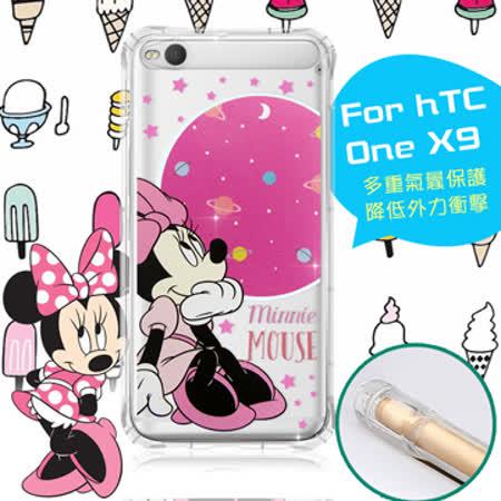 迪士尼授權正版 HTC ONE X9 空壓安全保護套(米妮)
