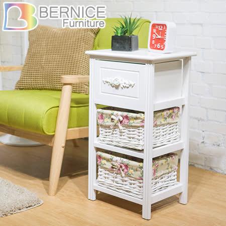 Bernice-莉亞鄉村風一抽二籃收納櫃/電話櫃
