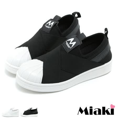 【miaki】休闲鞋韩风球鞋设计平底包鞋 (白色 / 黑色)