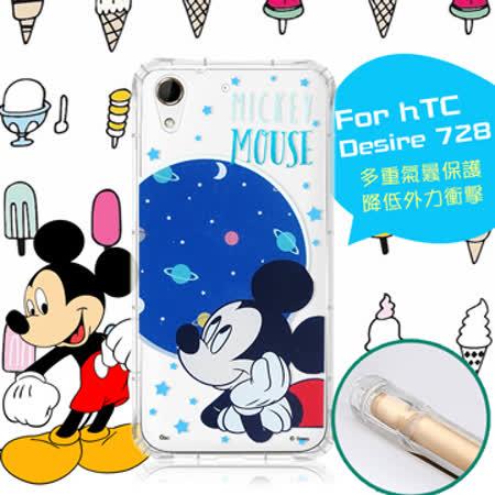 迪士尼授權正版 HTC Desire 728 / D728x 空壓安全保護套(米奇)