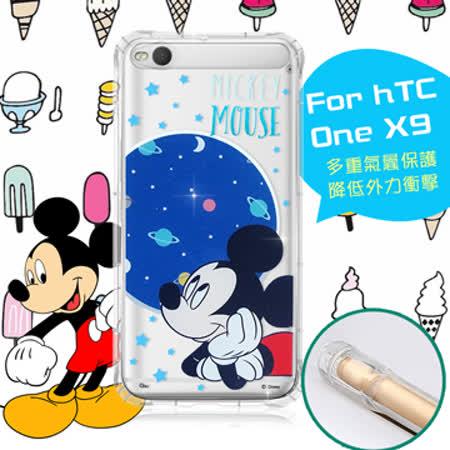 迪士尼授權正版 HTC ONE X9  空壓安全保護套(米奇)