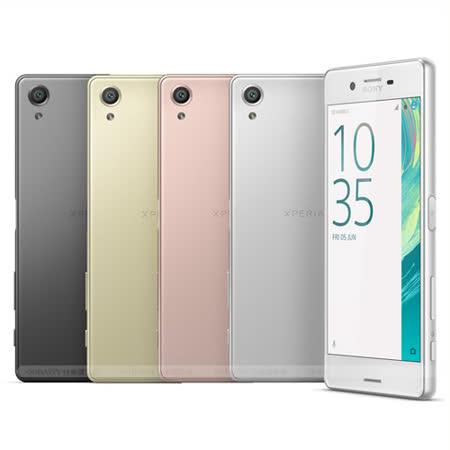 Sony Xperia X F5121 32G 5遠 百 禮券 sogo吋六核心智慧機-加送保護套+螢幕保護貼
