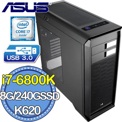 華碩X99平台~畢沙羅~Intel i7六核 QUADRO K620~2G獨顯 SSD 2