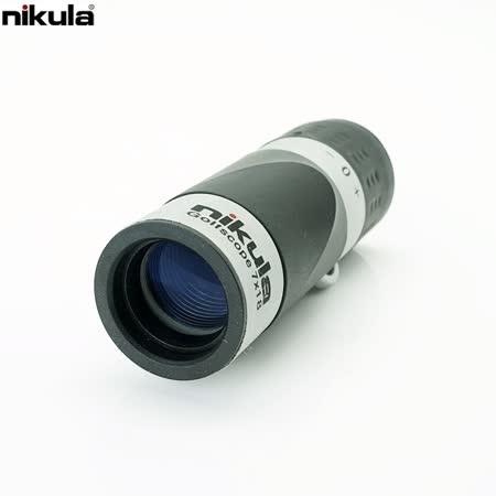 Nikula立可達定焦7x18mm單筒望遠鏡(小號兵,銀色)
