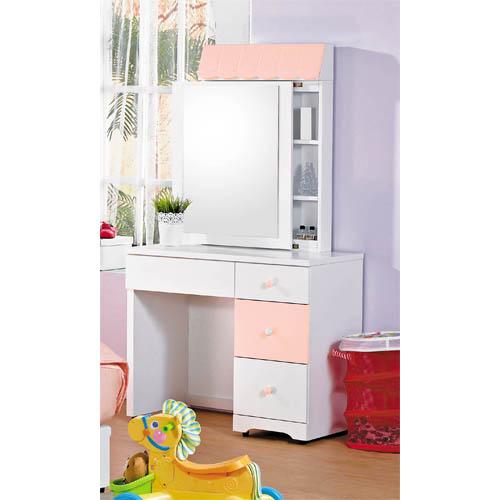 聖保羅粉紅色鏡台(不含椅)