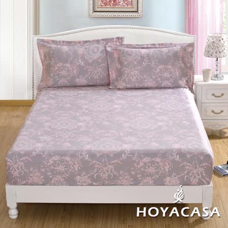《HOYACASA 優雅旋律》特大親膚極潤天絲床包枕套三件組