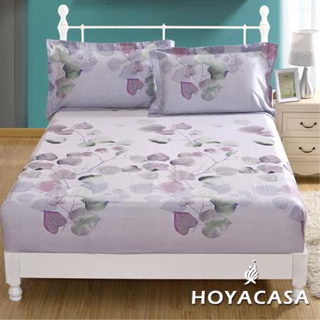《HOYACASA 舊日時光》雙人親膚極潤天絲床包枕套三件組