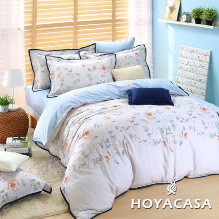 《HOYACASA 尚景》加大四件式森麻兩用被床包組