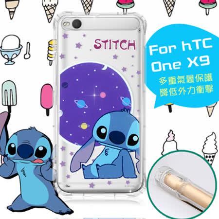 迪士尼授權正版 HTC ONE X9  空壓安全保護套(史迪奇)