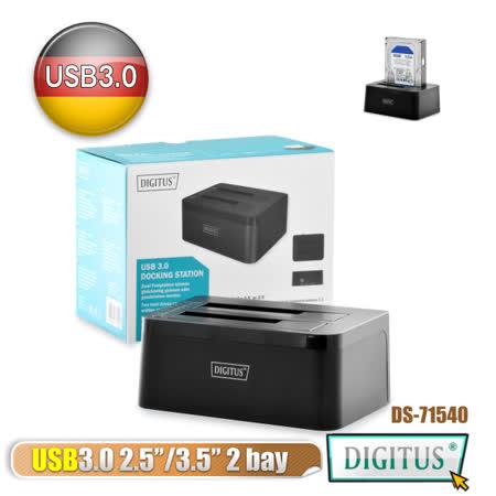 曜兆DIGITUS USB3.0超高速SATA6G雙槽硬碟拷貝機(最高速480M/sec) .
