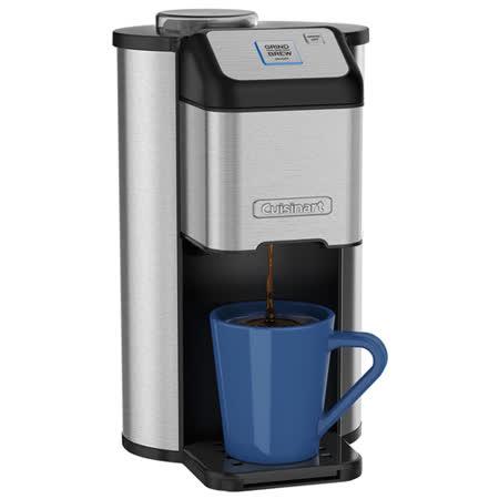 【Cuisinart 美膳雅】全自動研磨美式咖啡機 (DGB-1TW)加贈不鏽鋼保溫瓶