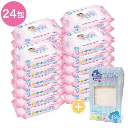 貝比Q EDI超厚超純水柔濕巾/80抽/1箱(無香料)+貝比Q 乾濕兩用紗布毛巾x1盒