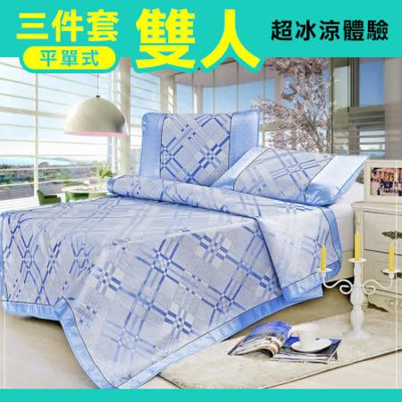 【CERES】第四代透氣雙絲光雙人三件式冰絲涼蓆-英倫情緣-藍色 (B0409-NM)